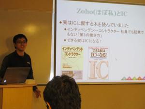 Zoho_books